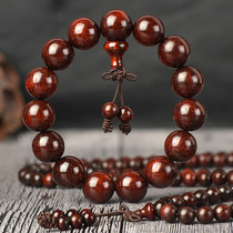 Leaf Rosewood Hand String Indian Government store purchase guaranteed