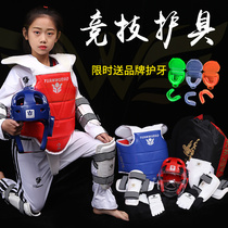 SOURCE Martial Arts Taekwondo Protective gear five sets mask Maya grain adult children practical protective gear complete set of eight pieces