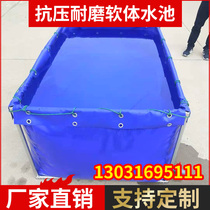 Canvas pool Thickened Large-capacity Agricultural drought-resistant vehicle-mounted outdoor water storage Reservoir Aquaculture fish pond water bladder