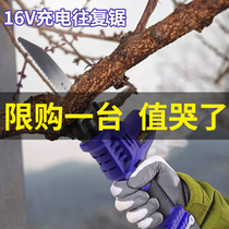 Lithium reciprocating sawing hand-held chainsaw rechargeable household multifunctional woodworking small mini convenient logging saw