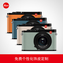 Leica/ Q Typ116 full frame digital camera free personalized decoration