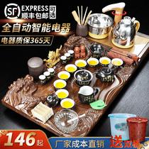 Кунг-фу чайный сервиз Чайный поднос из цельного дерева бытовая автоматическая гостиная простой офис Керамический чайник Тайдао Море