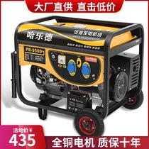 Бензиновый генератор 220 В бытовой небольшой однофазный 3 5 6 8 кВт трехфазный 380 В мини открытый бесшумный портативный