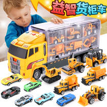 Childrens Engineering Fire toy car model music inertial container alloy car boy child boy suit