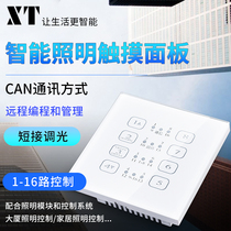 XT Intelligent Lighting Module Touch Panel type 86 can protocol 4 6 8 key control Intelligent Panel