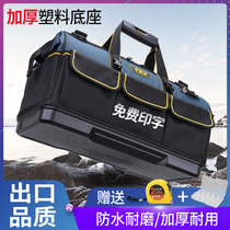 Portable Kit Multifunctional repair canvas large thickening tool bag wear-resistant mounting single shoulder trumpet electrician bag