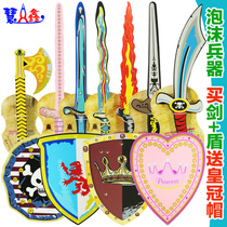Huixin Childrens Foam sword toy men and girls weapons Weapon sword Eva Sword Warrior Battle Shield