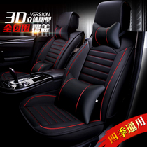 GAC Chuanqi GA6 GS3 legendary GS4 GS5 GS7 special car seat cover four seasons universal surrounded cushion