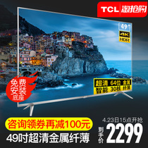 TCL 49A660U 49-inch 4K ultra HD smart wifi LED LCD 30 nuclear power as the machine 50