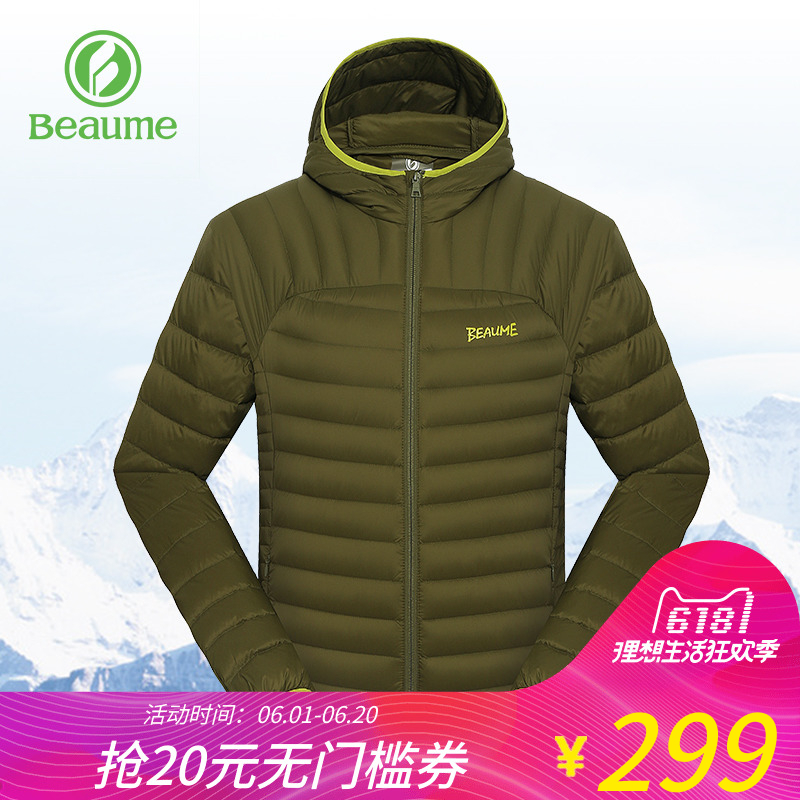 Baomei down jacket, short white velvet thermal jacket, male and female couples'cap down jacket