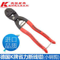 Germany K brand imported bolt cutters steel pliers vigorously scissors cut wire wire clamp broken wire clamp lock clamp