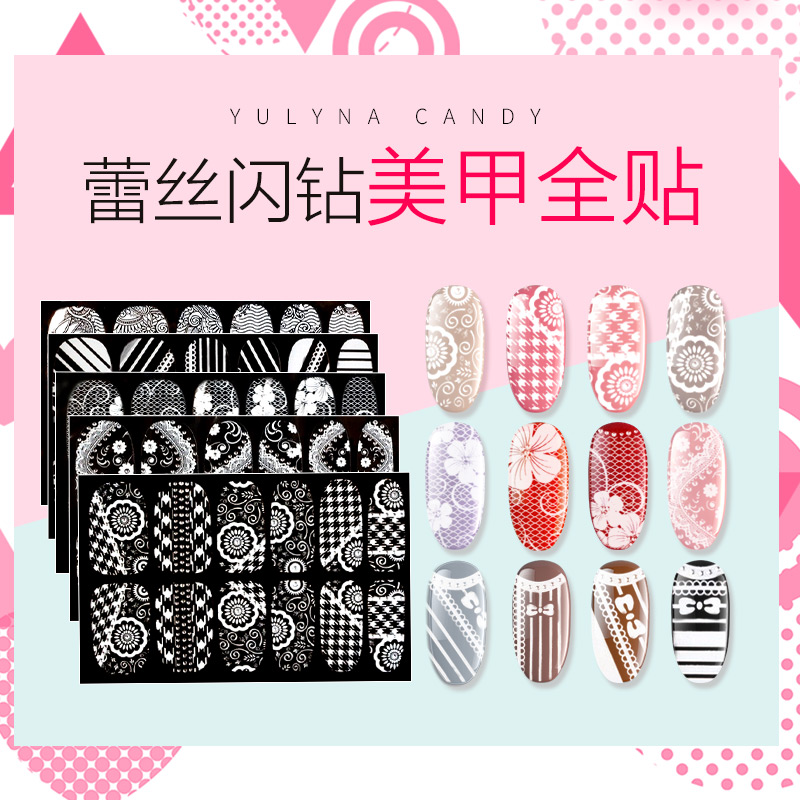 Nail Sticker Waterproof and Persistent Nail Sticker Fully Stick Korean 3D Nail Sticker Nail Finished Articles
