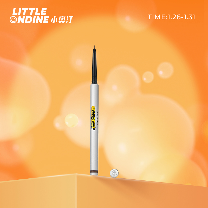Little Odin eyeliner color waterproof anti-oil non-dizzi dye white extremely fine long-lasting beginner beginner