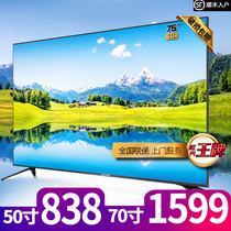 Hongxing ace 85 inch 4K TV 50 55 65 70 network 110 75 90 10032 LCD HD 60