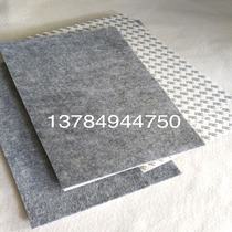 Metal stripe pad anti-wear stepping pad equipment pad damping pad shock absorber pad back glue block 1 meters thickening
