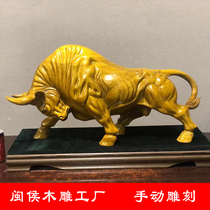 Camphor wood carving ornaments Cliff Cypress cattle skyrocketing Wall Street Stocks God Cow root carving crafts Living room mahogany