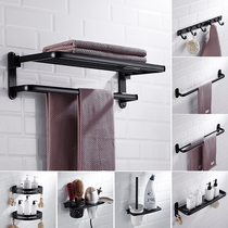 No hole black space aluminum towel rack folding bath towel rack toilet shelf American bathroom hardware Pendant