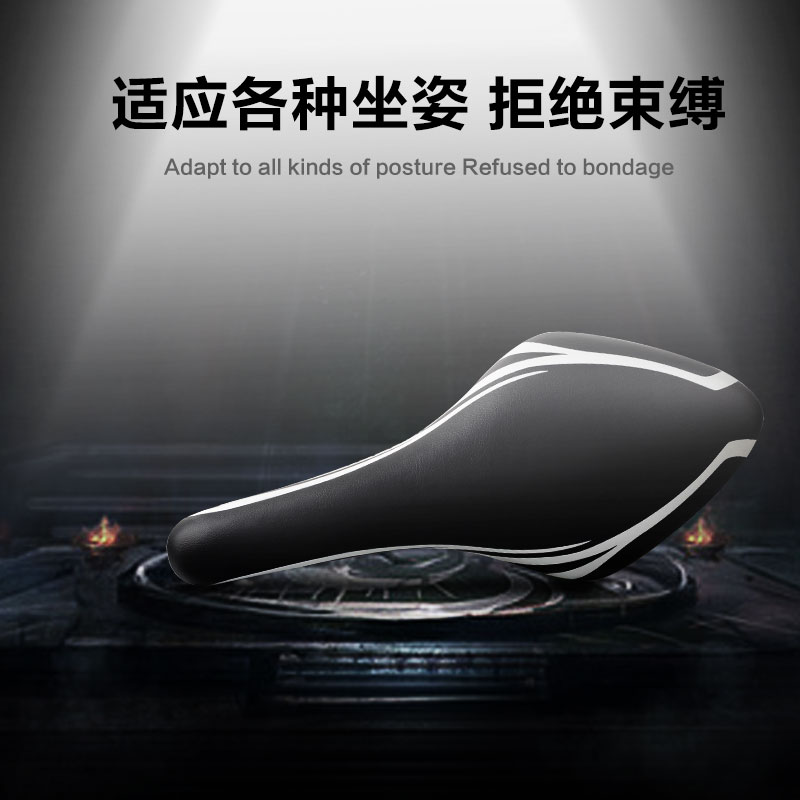 Mountain bike saddle seat saddle seat cushion riding accessories dead fly road car giant equipment