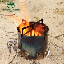 Bug Outdoor wood stove Portable folding camping field mini Stainless steel stove