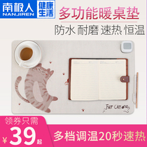 Antarctic heating Table Pad Mouse pad Super big heating computer Electric desktop Desk office warm hand warm table mat