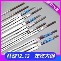 Fencing Sword Bar Sword Sword Sword Electric Sword Bar Association certification can participate in the competition throughout the country