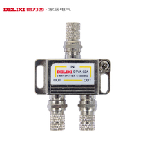 DELIXI Digital TV distributor Cable TV wire Point 21 drag 2 Branch
