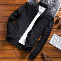 Mens handsome casual Korean version of trend of self thin robe