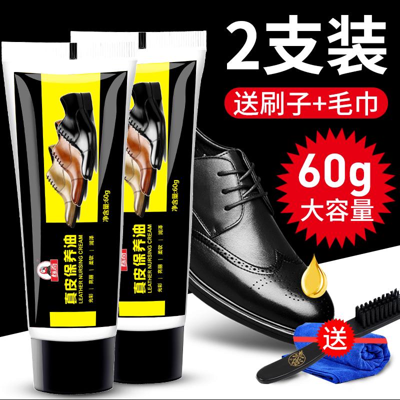 Chaussures en cuir soins Cirage à chaussures Noir brosse chaussures chaussure artefact Marron incolore universel cuir cuir nettoyage complémentaire couleur entretien