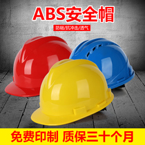 ABS Construction Engineering PE helmet site Construction electrician Labor protection Leadership helmet printing word breathable protective cap