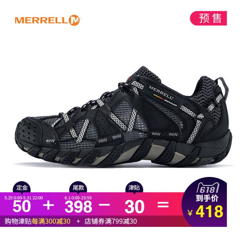 MERRELL MAILE SHOES J80053 FOR OUTDOOR BACKGROUND SHOES INTERFERENCE WITH AQUATIC AMPHIBIAN SHOES