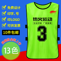 ✅ Custom anti-suit basketball football training Vest number grouping unit to expand clothes Marquee advertising shirt