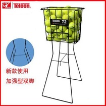 Genuine Tianlong Tennis Frame pickup basket with wheel auto pick ball Basket Pick Ball 72 pack