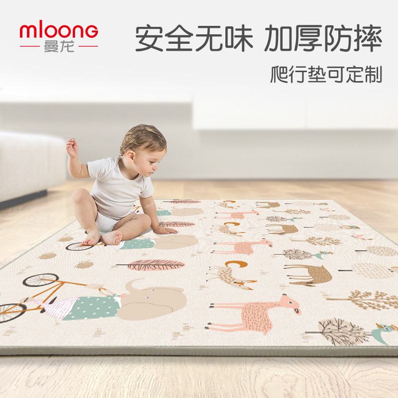 Baby crawl mat, thickening, tasteless XPE Baby Bubble living room game floor cushion, family child climbing mat