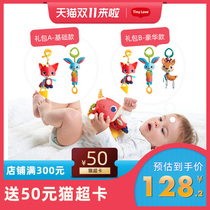 Tinylove newborn baby gift pack set boys and girls newborn sleep toys gift high-end full moon gift.