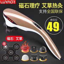 Luyao dolphin massager stick electric beat hammer shoulder waist hand-held multi-body vibration kneading instrument