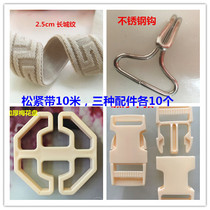 Car cushion seat cover plum plate buckle metal hook fixed parts elastic seat cushion accessories