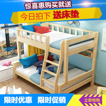 Childrens high and low bed bunk wood adult All solid wood boy upper bed multifunctional female province space mother bed