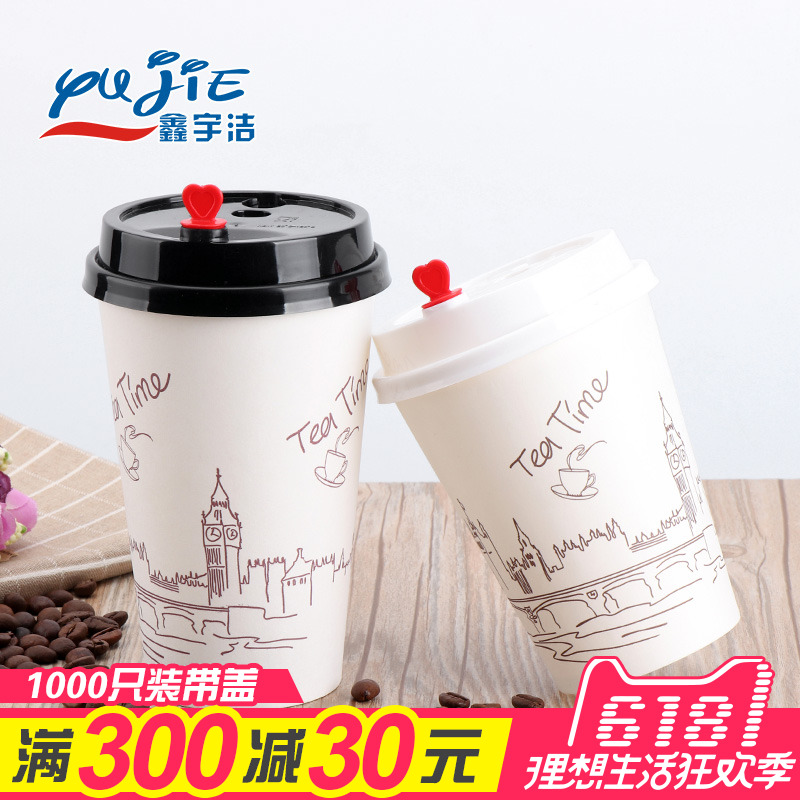 Subway hot drink disposable coffee cup, soybean milk cup with lid take-out 500 ml milk tea cup, paper cup custom logo