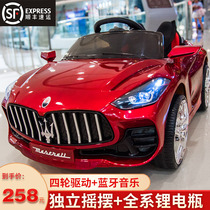 Childrens electric car four-wheel with remote control baby car Male and female childrens toy car can sit on the four-wheel charging stroller
