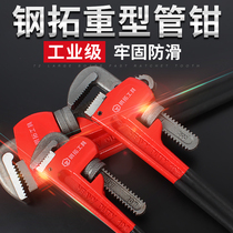 Pipe Clamp Home opened multifunctional self-tightening king universal wrench 14 inch Large pipe laryngeal clamp pipe Clamp