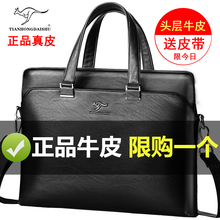 Men's Handbag Business Leather Cross-section Single Shoulder Slant Bag Men's Bag Hand Recreational Men's Bag Briefcase Men