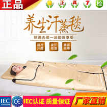 Far infrared stone sweat health package home space sweat steaming bag blanket sea buckthorn detoxification acid Qu dampness blanket beauty salon