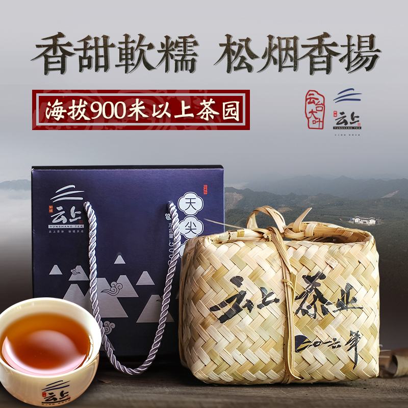 Wonderland Clouds Yunhua Anhua Black Tea Day Tea 500g Hunan Yuntai Mountain Big Leaf Black Tea