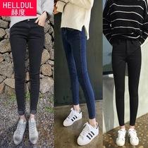 KHz taille haute rétro noir serré crayon stretch slim Jeans Pantalons