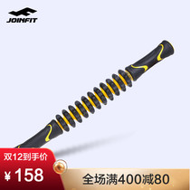 Joinfit Gear Muscle Massage stick relaxation fascia stick massage massage roller Stick fitness stick