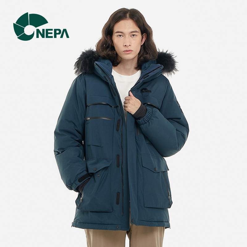 NEPA Nike 20 autumn winter new outdoor long down jacket mens hooded Parker coat tide 7G72016