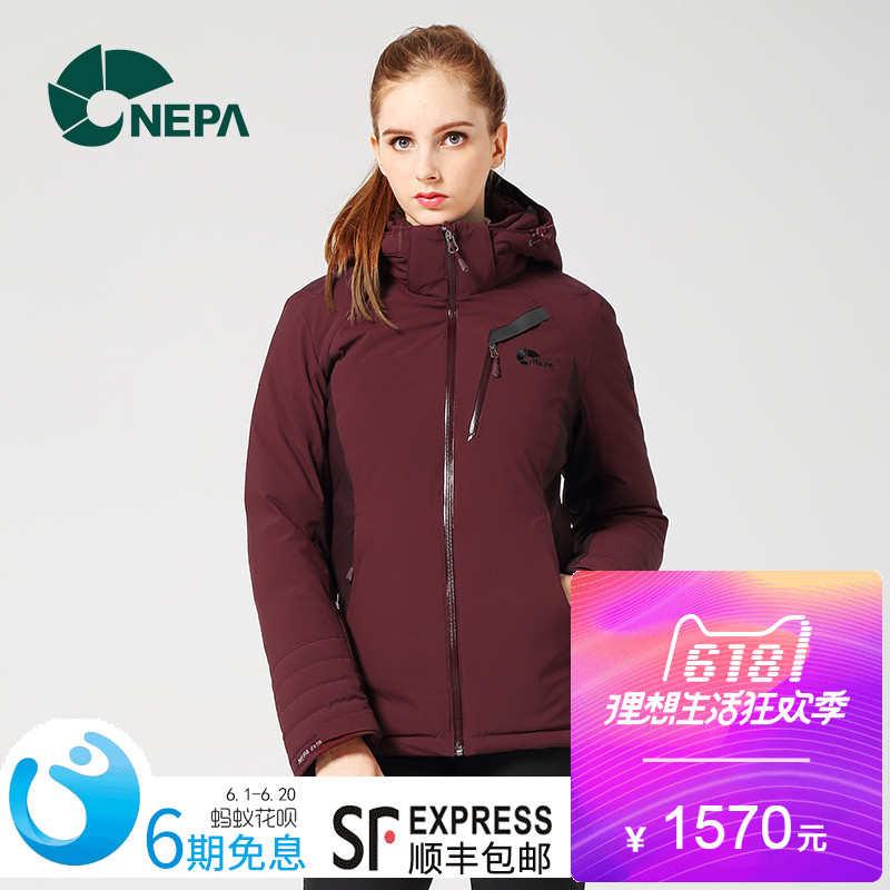 Nylon NEPA female hooded duck down jacket outdoor windproof sports down jacket female 7C82035