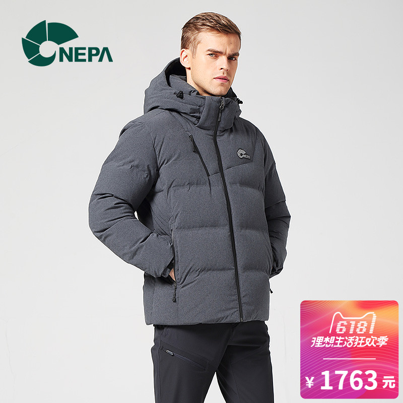 NEPA Outdoor Short Seamless Windbreak Down Garment with Thickened Cap and Anti-season Down Garment 7C72012