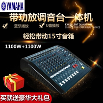 Yamaha 4/6/8 Channel with Power Amplifier Mixer Stage Performance K Song of Wedding and Family Meeting