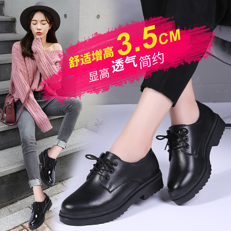 Fall Shoes New Fashion Leather Slope-heel Small Leather Shoes Female British Style Black Medium-heel College Style Leisure Women's Shoes
